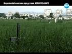 Миролюба Бенатова представя: Непогребаните българи