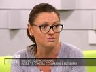 Ани Салич: Преписването е първият урок по измама на децата ни
