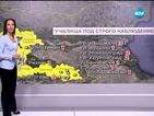 15 училища - под специален надзор по време на матурите