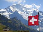 Швейцария избира нов национален химн