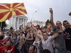 Стотици протестират в Скопие