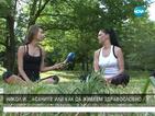 Асаните или как да живеем здравословно