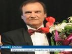 Почина Борис Гуджунов