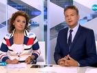 Новините на Нова (25.06.2015 - централна)