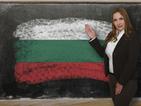Българското образование пред колапс заради липса на учители