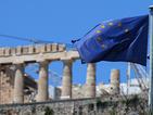 ЕК иска и България да се включи във финансовата помощ за Гърция