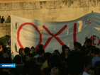 Гърция е изправена пред радикални промени във властта