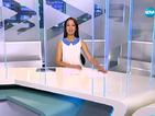 Новините на Нова (15.07.2015 - обедна)