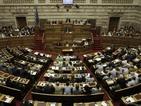 Поредна оставка в гръцкото правителство
