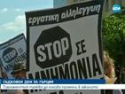 Съдбовен ден за Гърция – парламентът трябва да гласува промени в законите