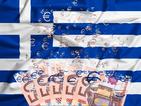 Гърция получава 13 млрд. евро от Европа до пет дни