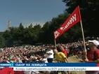 Хиляди симпатизанти на БСП се стекоха на връх Бузлуджа