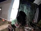 Двама загинали при инцидент с автобус, управляван от българин