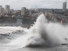 Обявиха извънредно положение в част от Чили