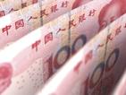Китай понижи юана с 1%