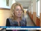 Български учител е номиниран за световна награда