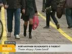 """""""Пълен абсурд"""": Могат ли да се ползват велоалеите в Плевен?"""