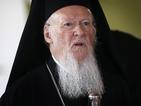 Вселенският патриарх пристига през ноември в България