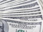 Банков служител преведе по погрешка 6 милиарда долара