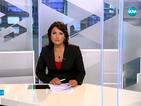 Новините на Нова (25.10.2015 - извънредна - 16:00 часа)