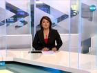 Новините на Нова (25.10.2015 - извънредна - 17:00 часа)