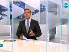Новините на Нова (26.10.2015 - обедна)