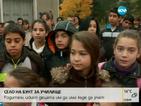 Село на бунт за училище
