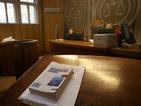 Сигнал за бомба опразни Районния съд в София