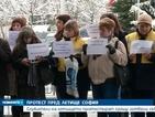 Служители по чистотата от Летище София излязоха на протест