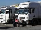 Очакват се блокади по границите с Гърция и Турция