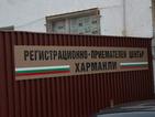 България започна да приема бежанци от други страни в ЕС