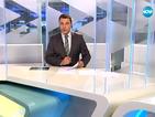 Новините на Нова (19.02.2016 - обедна емисия)