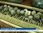 Почетоха жертвите на Баташкото клане с литийно шествие