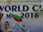 Гимнастичките ни грабнаха среброто на Световната купа в София