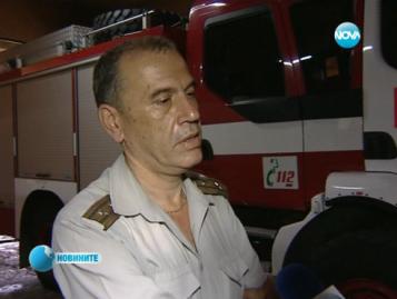 Какви опасности крие за пожарникарите гасенето на огнищата?