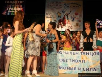 Шести Фестивал на изкуствата в Созопол