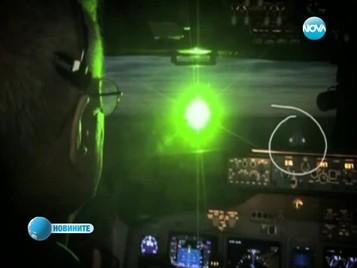 Лазери заслепяват пилотите в Ню Йорк и София