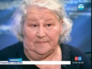 Майката на стрелеца от Лясковец може да бъде настанена в психиатрия