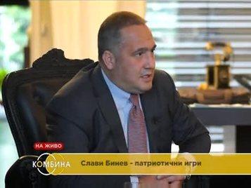 Битките на Слави Бинев в спорта и политиката