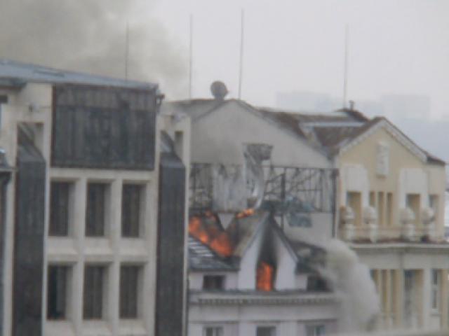 Пожарът в Търговския дом