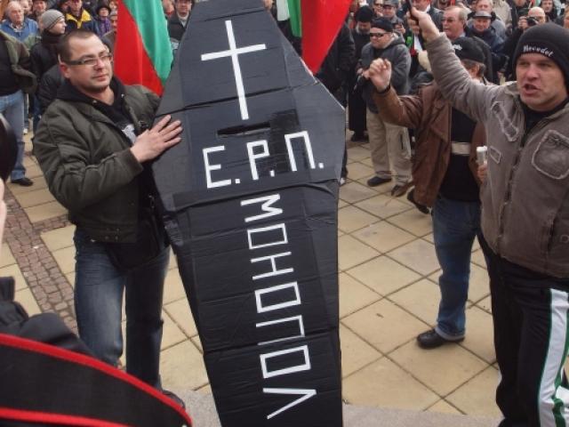 Във Варна протестираха за пореден ден. Снимка: БГНЕС