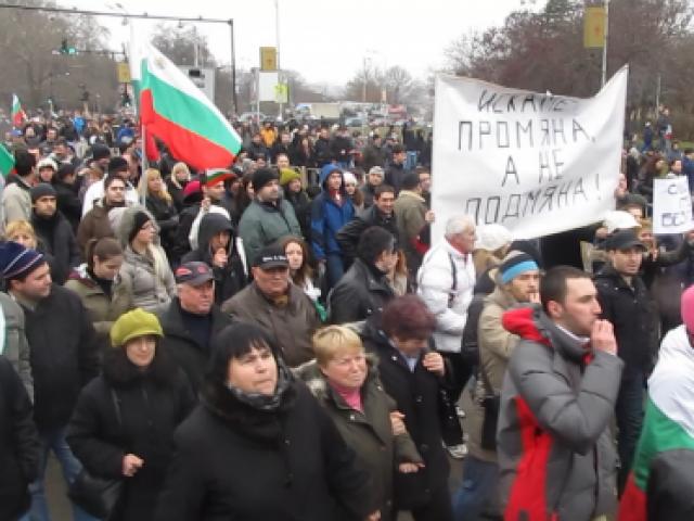 40 000 варненци на протест!!!