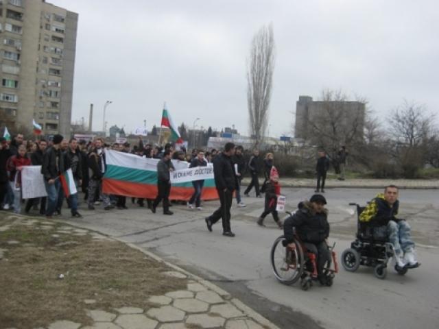 Протестът в Стара Загора