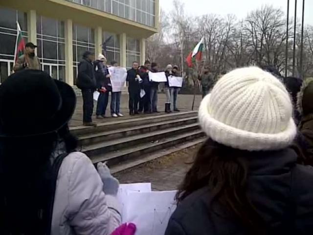 Протест - и във Видин има хора