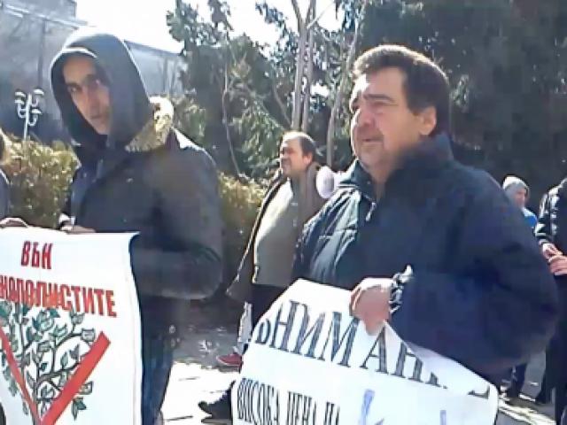 Протест в Раднево срещу EVN