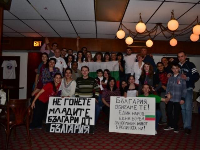 Подкрепа на протестиращите в България