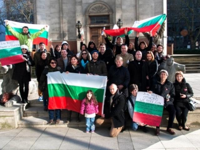 Българите в Лондон подкрепят сънародниците си