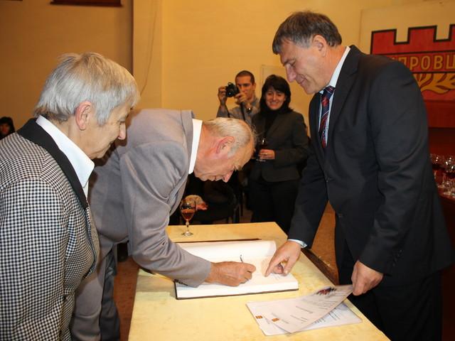 Честване на осем златни сватби в Чипровци