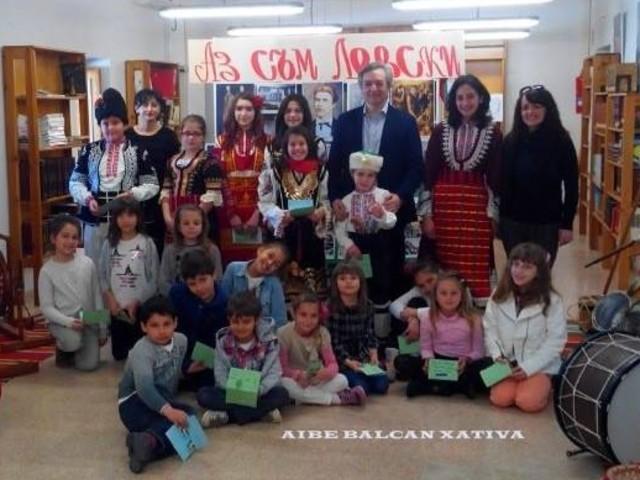 Левски и в Испания
