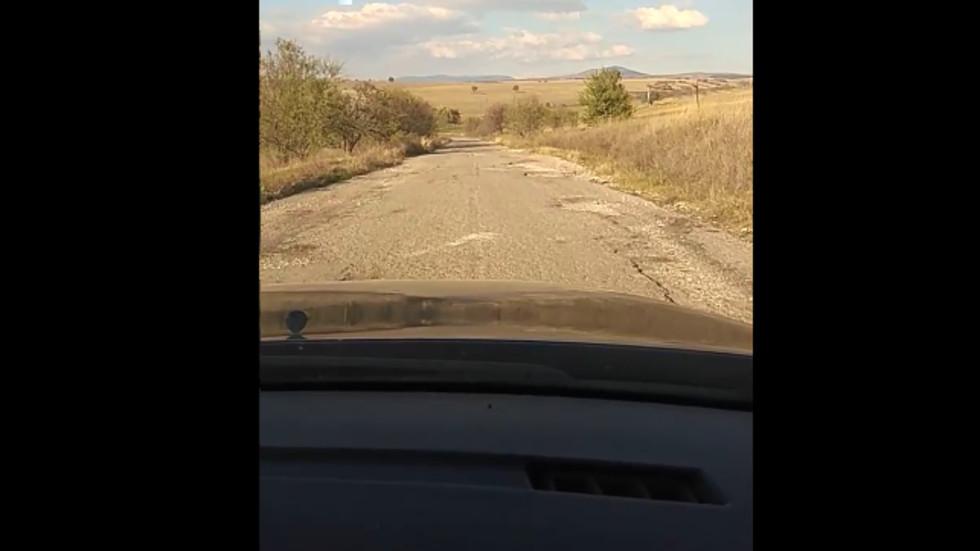 Дупките по пътя от Свиленград до село Щит